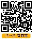 郑州兴瀚隆商贸有限公司