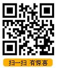 河南省夏格里斯葡萄酒业有限公司