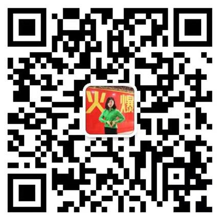 同创新佳升迁号_【燕京啤酒厂家】-燕京啤酒公司/企业/批发商/供应商-火爆好酒 ...