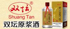贵州省双坛酒业有限公司