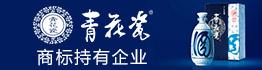 北京青花瓷酒业股份有限公司