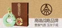 南京宁品汇国际贸易有限公司