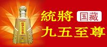 天津可利客商贸有限公司