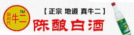 北京京久盛合酒业有限公司
