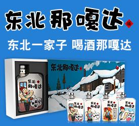 吉林省酉源兴酒业有限公司