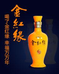 安徽古井贡酒股份有限公司出品