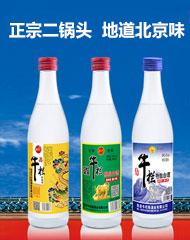 北京酒国演义酒业有限公司鑫牛栏