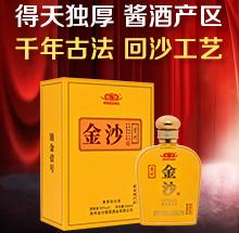贵州金沙窖酒黄金版摘要全国运营中心