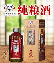 河南鑫玖跃商贸有限责任公司