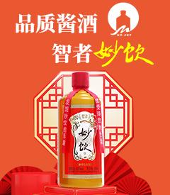 妙饮科技(北京)有限公司