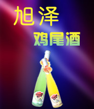 长春聚泓源酒业有限公司