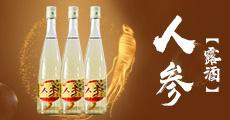 沈阳市北特春酒厂