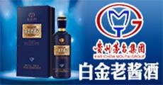 四川永乐春酒业有限公司