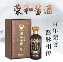 贵州仁怀市茅台镇荣和酒业有限公司
