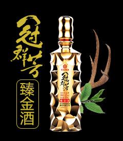 山东儒商十二生肖酒业有限公司