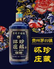 贵州御原坊酒业销售有限公司