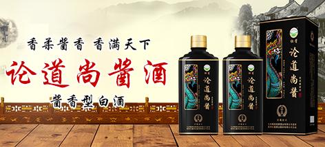 北京樽鼎昌源酒业有限公司
