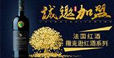 深圳市八开酒业有限公司