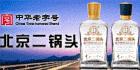 北京二锅头酒业股份有限公司・享酌品鉴酒