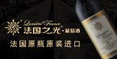 百镒酒业(厦门)有限公司
