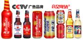 青岛战狼啤酒有限公司