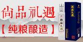 亳州市春江沅酒业有限公司