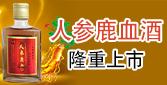 黑龙江嘉朗医用生物科技有限公司