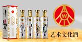 成都盛世骏腾酒业有限公司(五粮液股份·富贵吉祥酒、文化艺术酒全国运营中心)