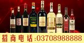 冷谷红葡萄酒股份有限公司