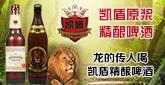 青岛凯盾乐虎体育直播app有限公司
