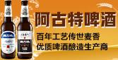 青岛尚谷世纪酒业有限公司