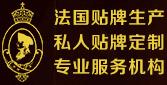 北京嘉亿仕贸易有限公司