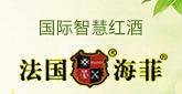 上海尧菲实业有限公司