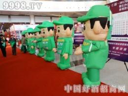 中国好酒招商网深入行业了解您的需要