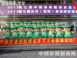 为了目标的实现,中国好酒招商网团队始终如一!