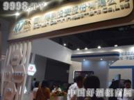 得民投资公司在重庆糖酒会上大受好评