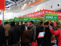 2014徐州糖酒会:好酒网进行精彩展示与推广