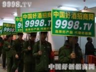 2014第十届河南省糖酒会 中国好酒招商网火爆登场