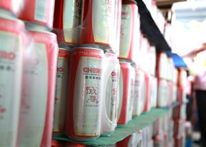 金龙泉啤酒新品:玖尊听装啤酒上市