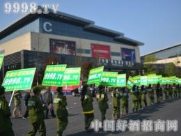 中国好酒招商网:向着胜利前进,永不停歇!