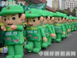 气模宝宝闪亮登场2015成都春季糖酒会!