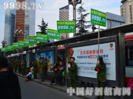 成都糖酒会:好酒网与参展商共同点燃中国酒业复兴梦