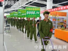 用汗水换来中国好酒招商网的一次次巅峰!