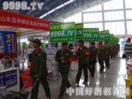 中国好酒招商网七年用心做好一件事 努力宣传促发展