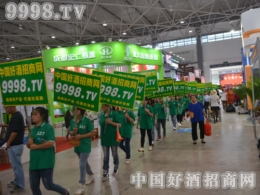 2015贵州酒博会:好酒网帮你让梦想展翅飞翔!