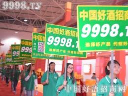 2015贵州酒博会:胸怀斗志,人人都是胜利者!
