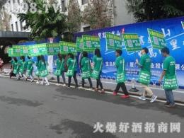 2016福州秋季全国糖酒会上的绿色军团