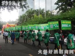 青春飞扬 好酒网闪耀2016福州秋季全国糖酒会