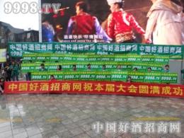 前进的道路上,中国好酒招商网以实力取胜
