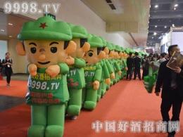 9998.TV坚信有志者事竟成